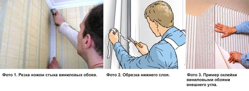 Как правильно самостоятельно поклеить обои новичку: пошаговая инструкция с фото