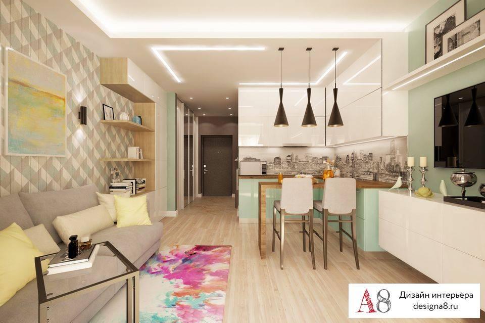 Современный дизайн квартиры 50 кв. м