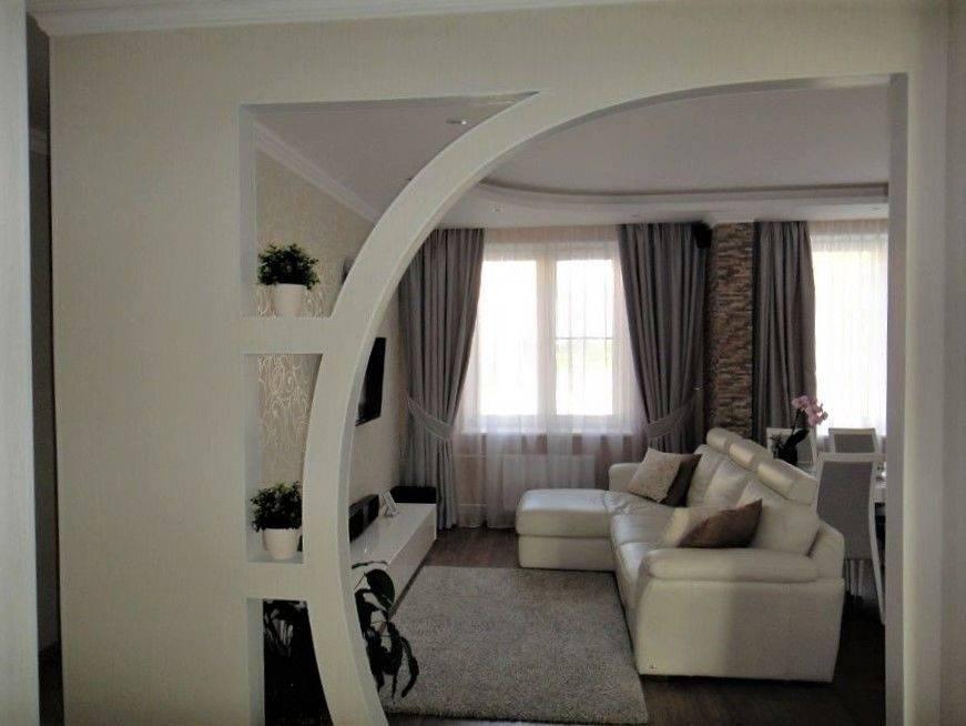 Межкомнатные арки (75 фото): эффектное оформление дверного проема в интерьере квартире