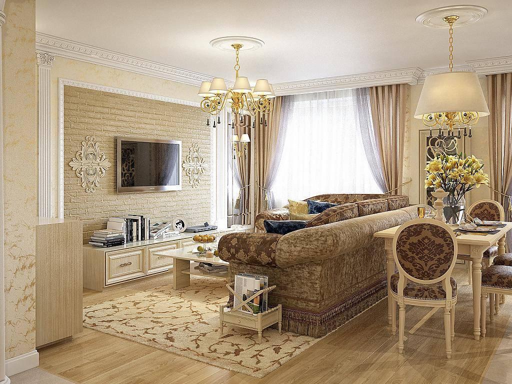 Современные идеи интерьера гостиной в 2021 году