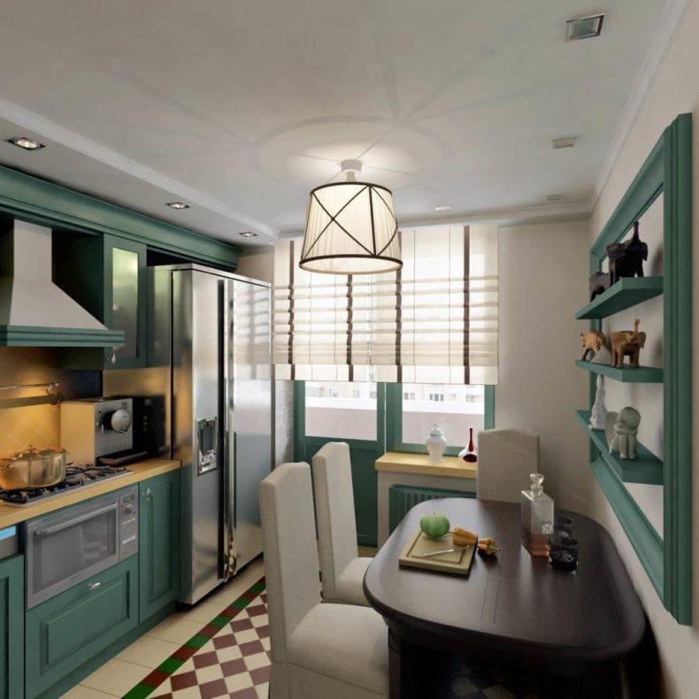 Дизайн маленьких кухонь для малогабаритных квартир: фото и советы по оформлению