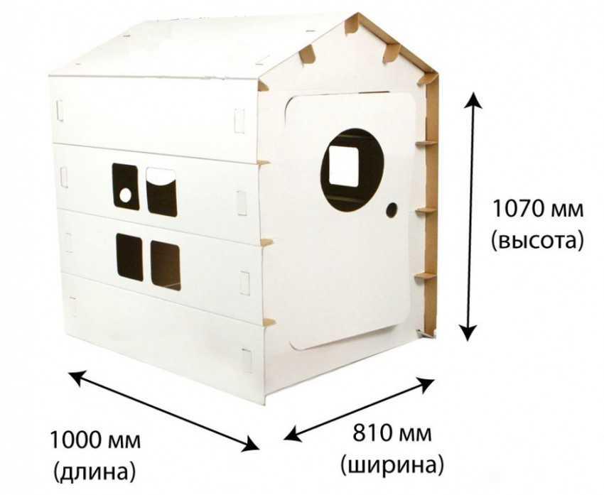 Как сделать домик из картона своими руками для детей