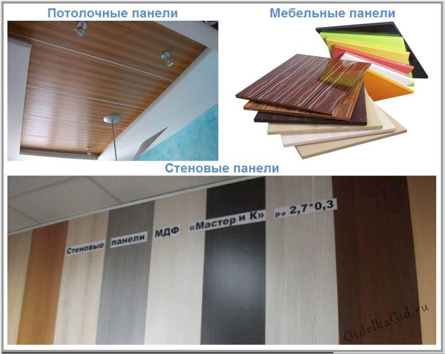 Стеновые панели пвх: свойства и характеристики - wallpanels.ru