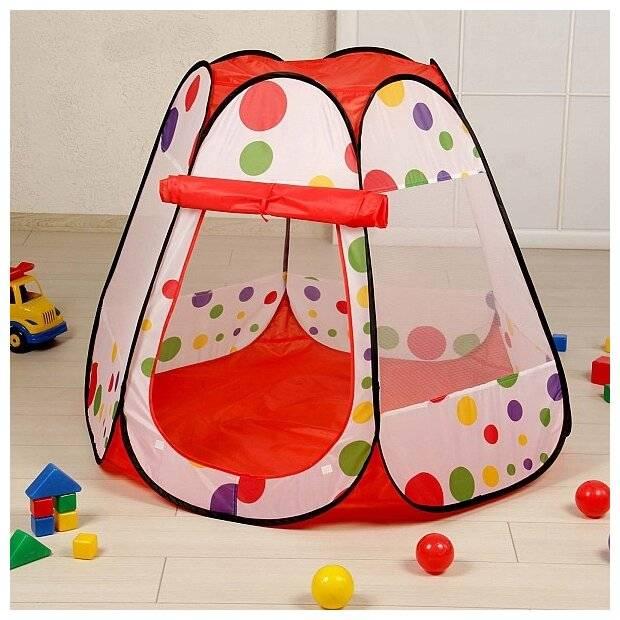 Рейтинг лучших детских игровых палаток и домиков на 2021 год