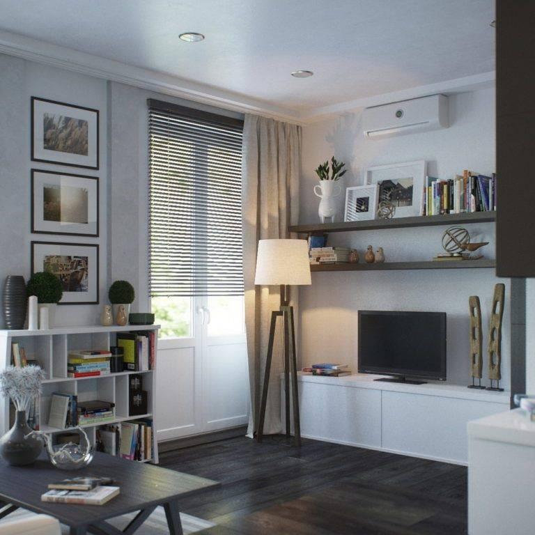 Дизайн однокомнатной квартиры 35 кв м + 30 фото идей