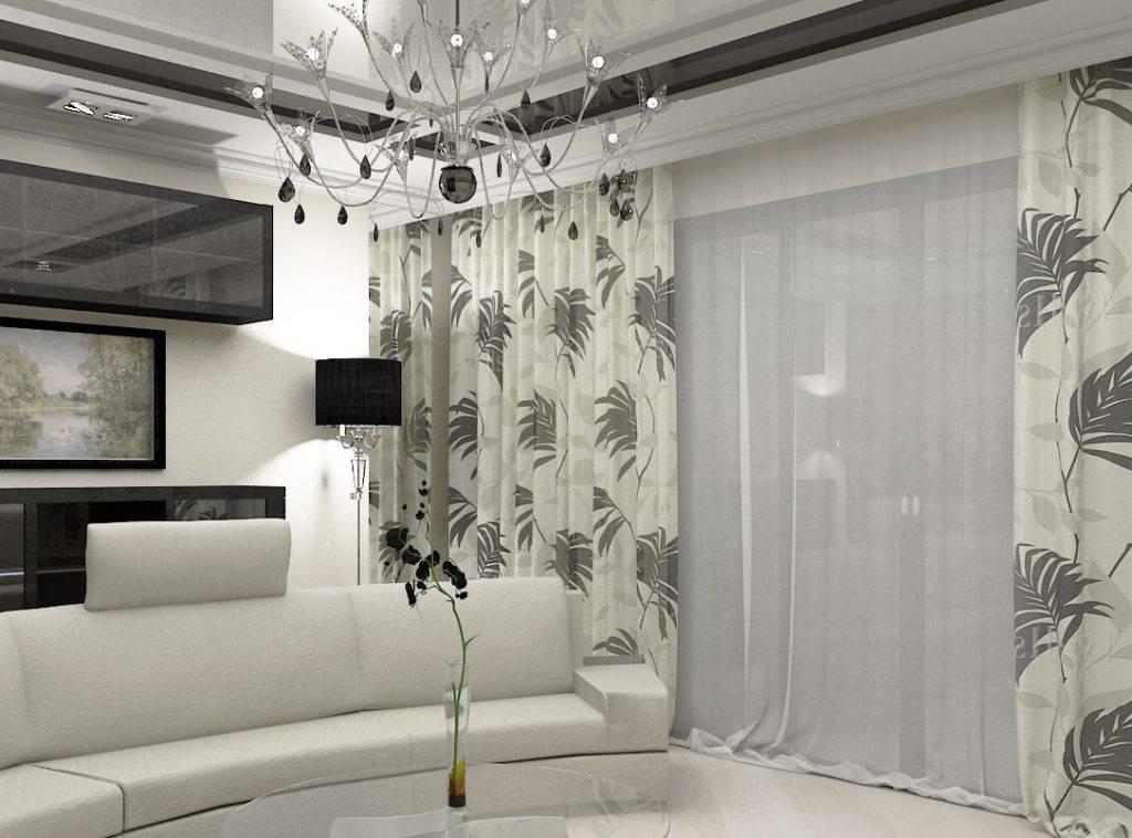Шторы в зал - 100 фото примеру лучшего дизайна в современном стиле