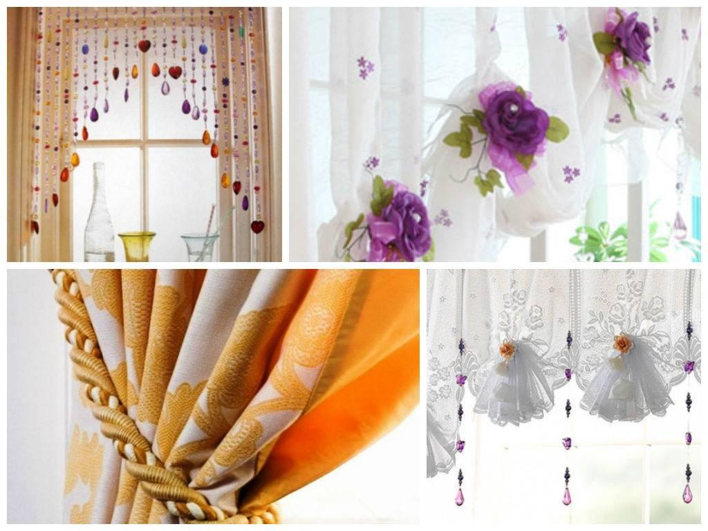 Декор штор: фото примеры и советы мастеров как оформить шторы своими руками